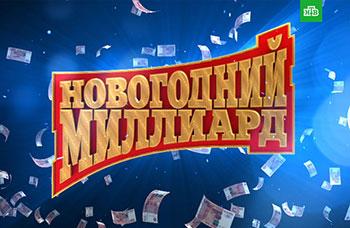 Объявились два миллиардера Русского лото из Екатеринбурга и Петербурга